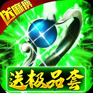七战Ⅱ-定制版游戏图标