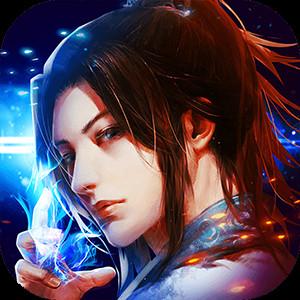天外飞仙(剑开龙门)游戏图标