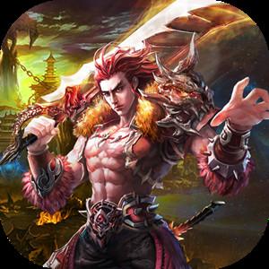 仙魔道-3D超强推荐游戏图标