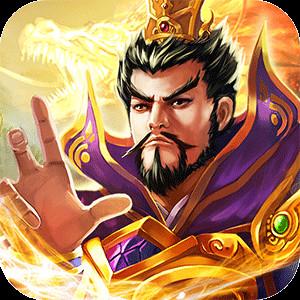 龙魂三国(送神将)游戏图标