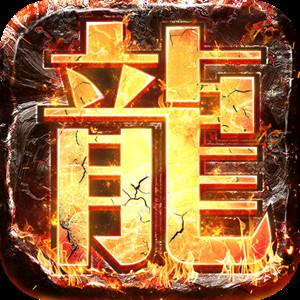 铁血攻沙-定制版游戏图标