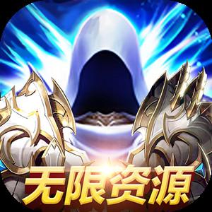 神域天堂II觉醒-无限资源游戏图标