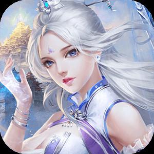 战仙传-上线送328游戏图标