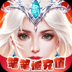 仙凡传-佛系版游戏图标