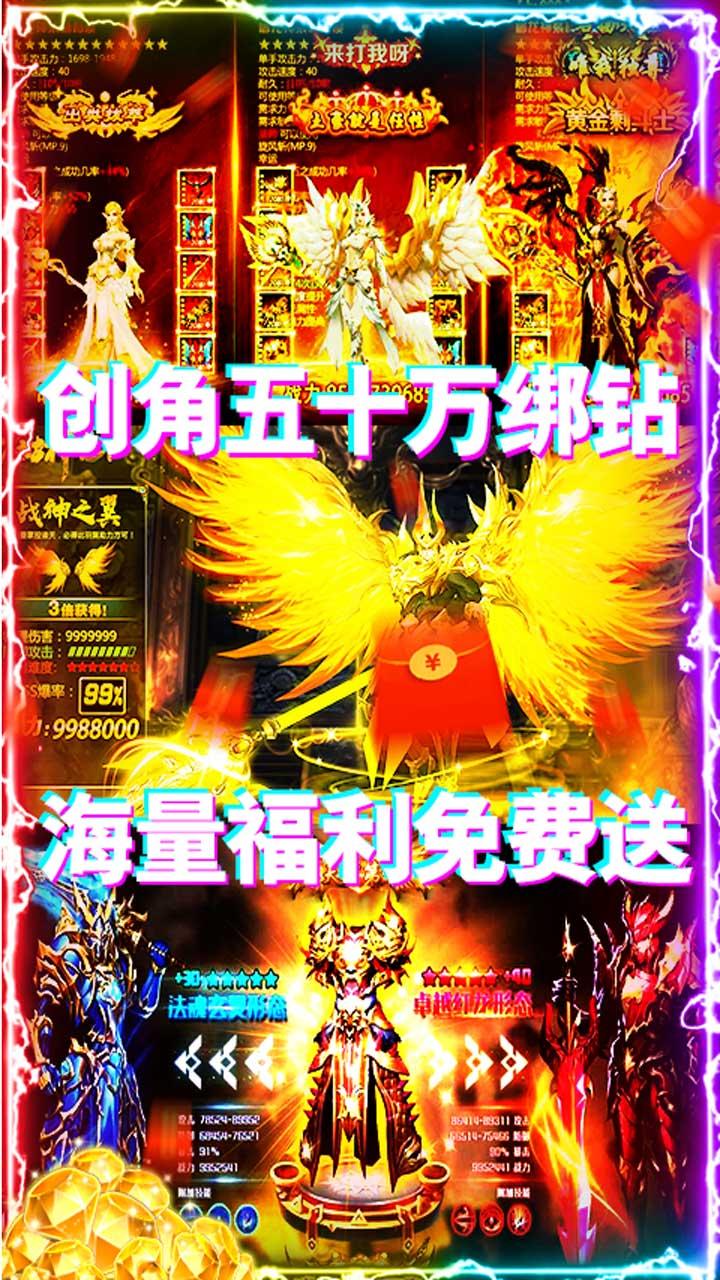 诸神国度(万元BT版)截图3