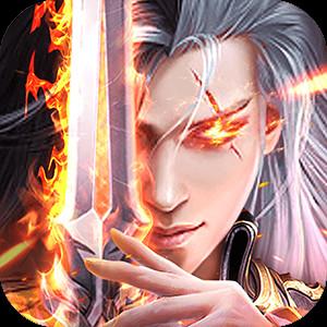 武道神尊(送2664充值)游戏图标