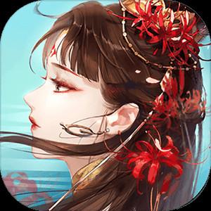 古剑仙域(登陆送满级VIP)游戏图标