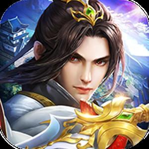 九幽仙君-御剑决游戏图标